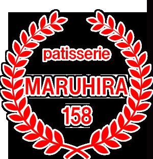 パティスリーマルヒラ158