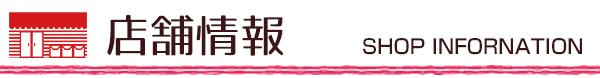 tenpo_banner